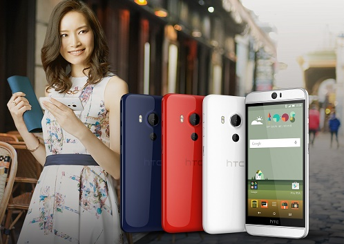 Harga HTC Butterfly 3
