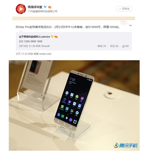 LeTV Le Max Pro Go On Sale | Sumber : Gizmochina