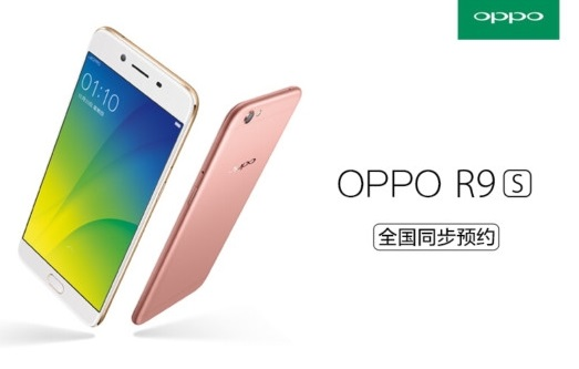 Review Oppo R9s