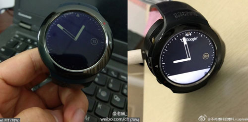 Smartwatch HTC Halfbreak